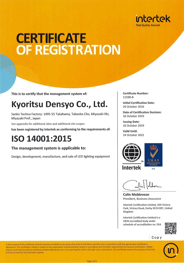 We were rewarded ISO14001